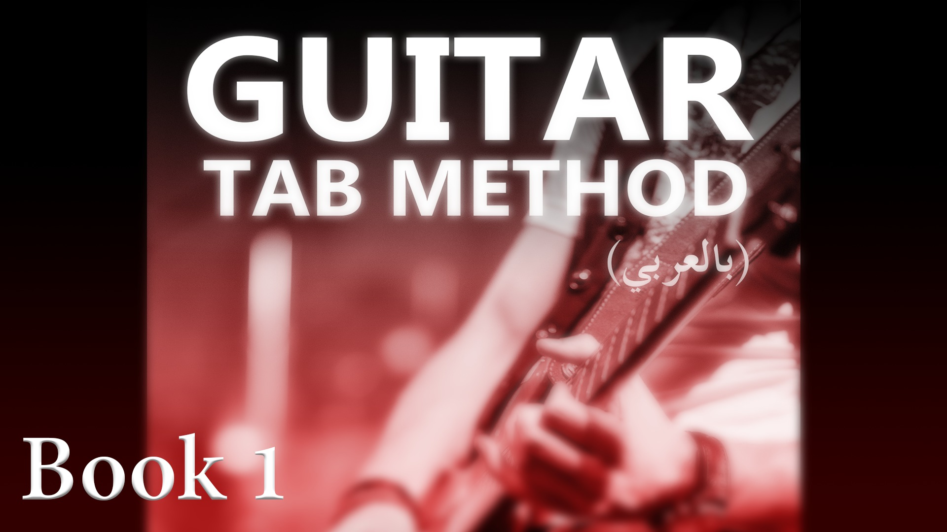 Learn Acoustic Guitar – Book 1