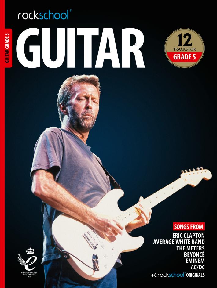 منهج للجيتار